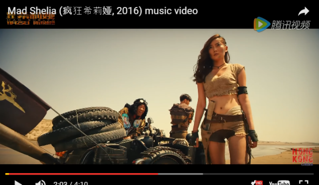 Chinese film is such a Mad Max rip-off that its own theme song seems to be mocking it【Video】