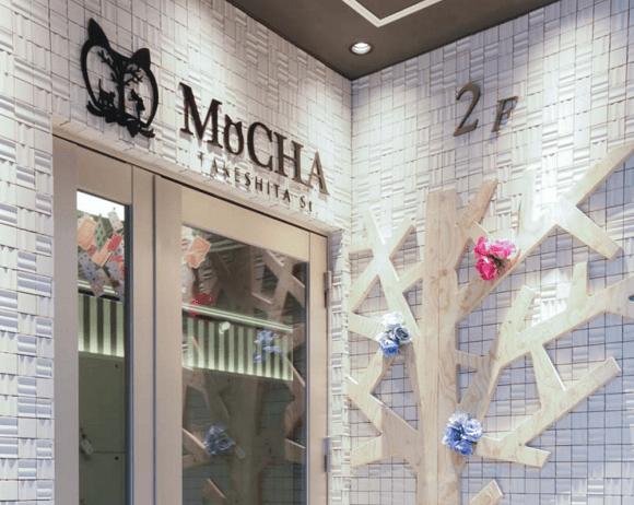 mocha-2
