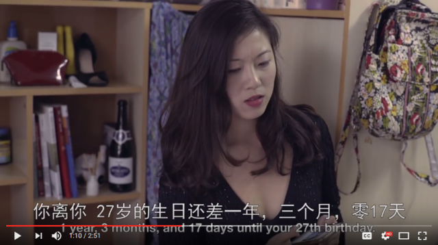 What if Siri had the personality of an overbearing Chinese mother? 【Video】