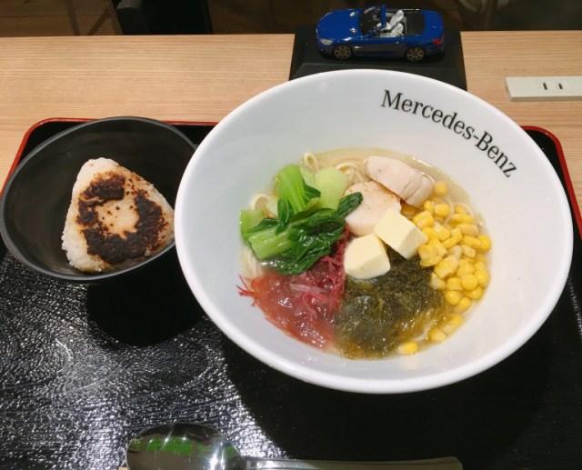 Mercedes-Benz is now selling ramen in Japan【Taste test】