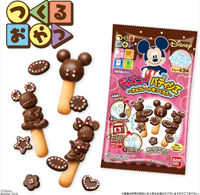 "Make your own chocolate Mickey and Minnie with Bandai's new ""create-your-own"" Disney snacks!"