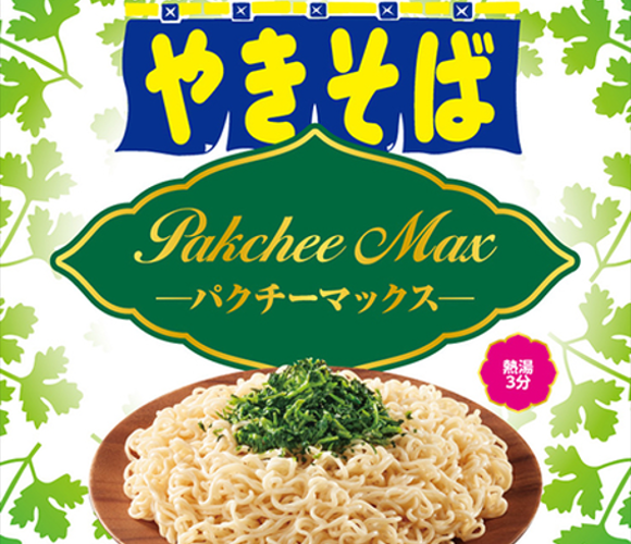 New flavor Peyoung instant yakisoba takes a confusingly named herb to the max