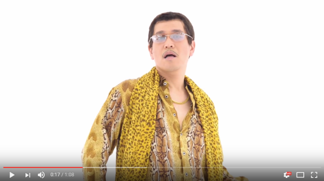 Could Pen-Pineapple-Apple-Pen be the start of a new form of workplace harassment in Japan?