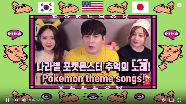 Video compares the Japanese, Korean, and American Pokémon theme songs and Pokéraps 【Video】