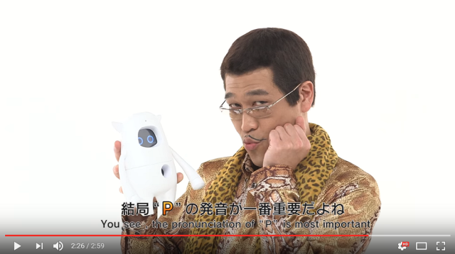 Pikotaro gets English pronunciation training for PPAP from AI robot, Musio X【Video】