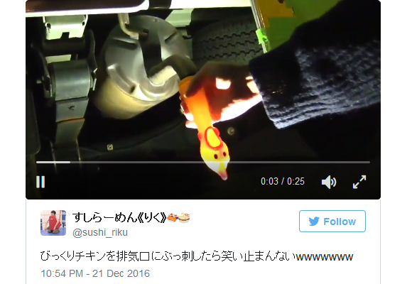 Japanese YouTuber sticks rubber chicken in tailpipe, unleashes screams from bowels of hell 【Vid】