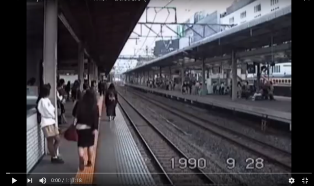 Amateur filmmaker's videos are a time capsule of Tokyo in the year 1990 【Video】