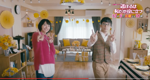 "New ""Love Dance"" takes Japan by storm, thanks to a Japanese drama and a handsome J-Pop star"