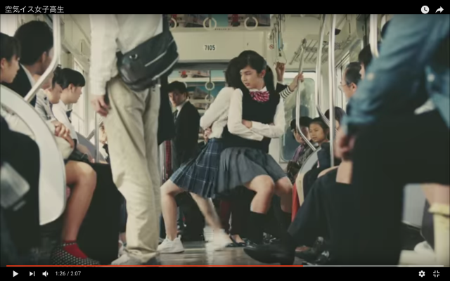 "Japanese schoolgirls engage in ""Air Chair Battle"" in railway commercial promoting manners【Vid】"