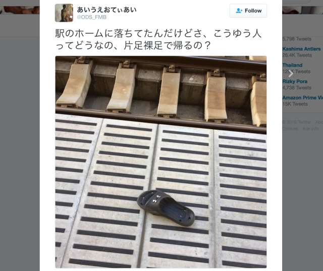 Japanese man loses one sandal, another Japanese man finds one sandal