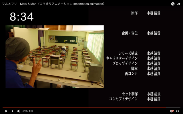 Japanese high school genius creates incredible 4-minute stop motion movie 【Video】