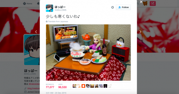 Frozen's Elsa enjoys a cosy Japanese winter break under the kotatsu