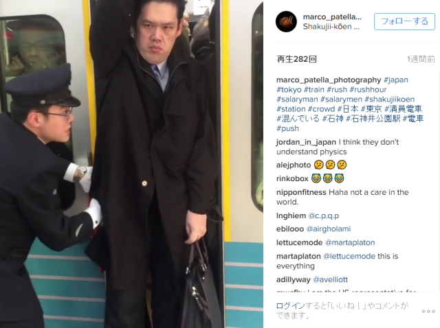 Tokyo salaryman can't be bothered to change expression, no matter how crowded the train is【Vid】
