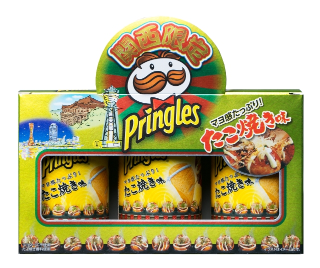 New limited-edition Pringles feature iconic Japanese flavours