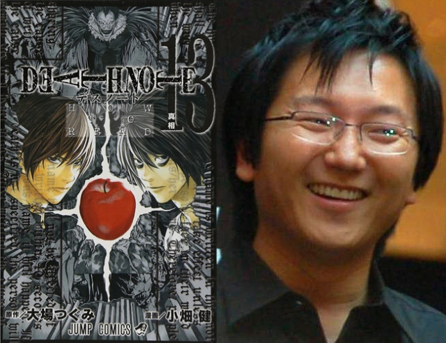 Producer Masi Oka announces first Japanese actor in Netflix Death Note movie