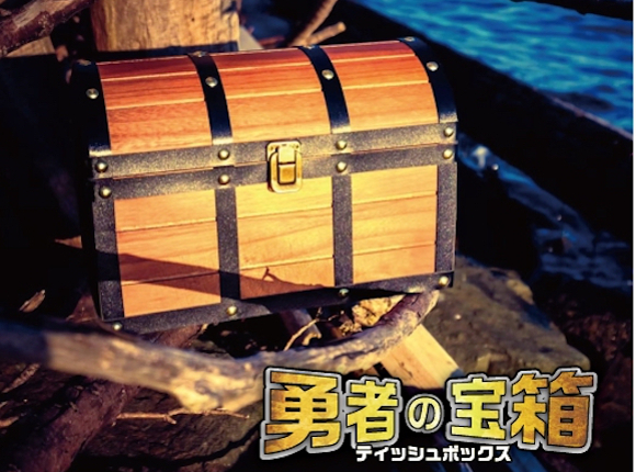 Bring the gaming world into your home with these amazing tissue box treasure chests from Japan
