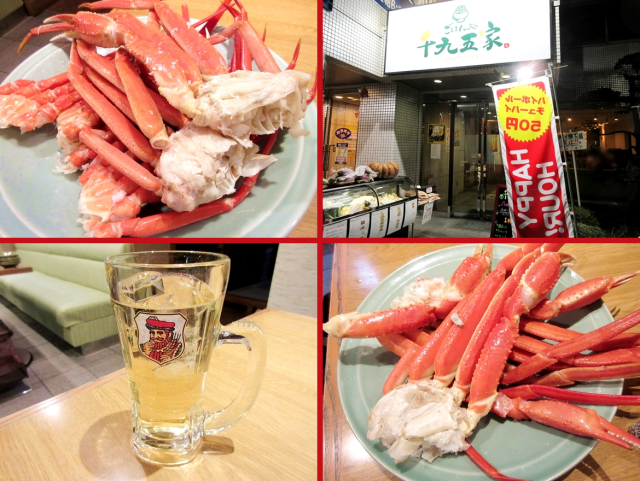 Tokyo restaurant's all-you-can-eat crab is less than 18 bucks, and its cocktails under 50 cents