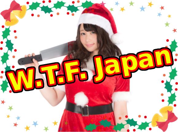 wtf-japan-top