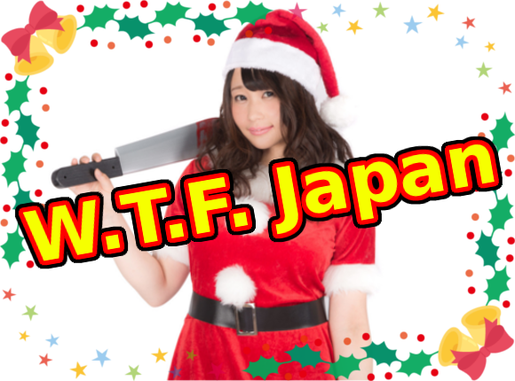 W.T.F. Japan: Top 5 strange things Japanese people do for Christmas【Weird Top Five】