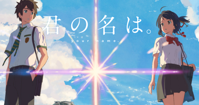 Your Name becomes second-highest grossing Japanese film ever, has Harry Potter in its sights