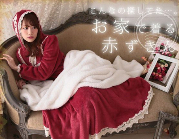 Cosplay at home like a fairytale character with new range of cosy roomwear