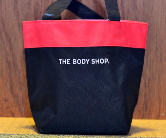 body-shop-1