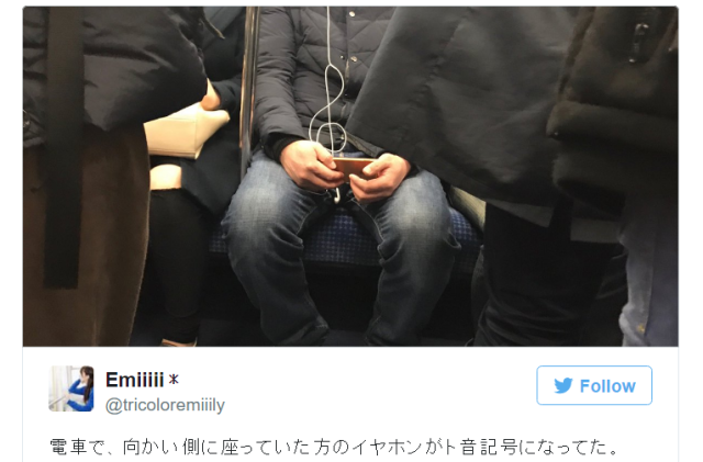 Japanese train passenger's dangling earphone shows off musical style in amazingly unexpected way