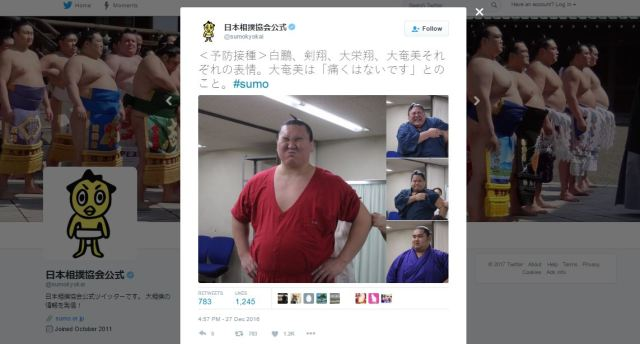 What's making these big, tough sumo wrestlers cringe? A tiny medical procedure, it turns out!