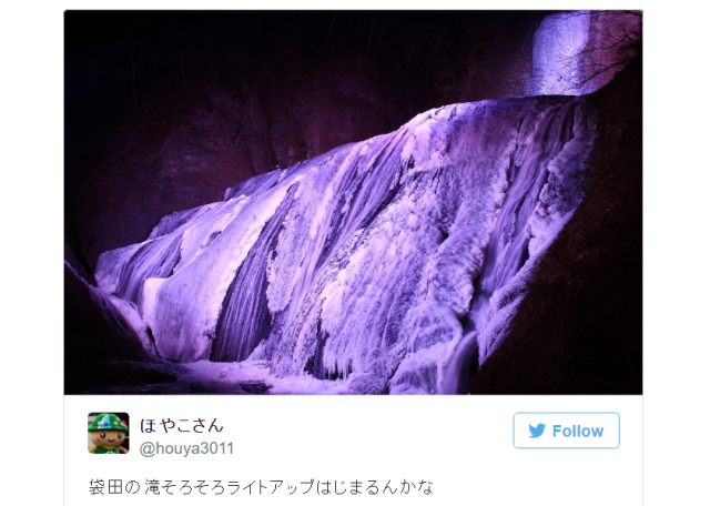 Beautiful frozen waterfall in Japan is an awe-inspiring reason to brave winter's cold【Pics/Vids】