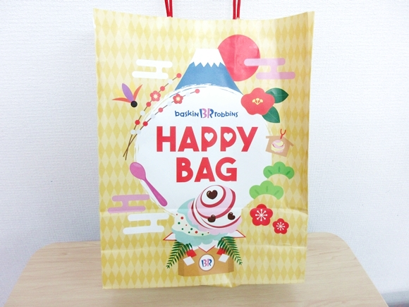 【Lucky Bag Roundup 2017】Baskin Robbins delights with a Happy Bag of ice cream-themed goods