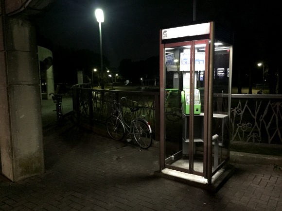 "We investigate Tokyo's ""haunted"" phone booth in Mizumoto Park【Haunted Tokyo】"
