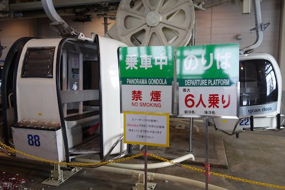grandeco-ski-resort-fukushima2