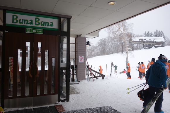 grandeco-ski-resort-fukushima28