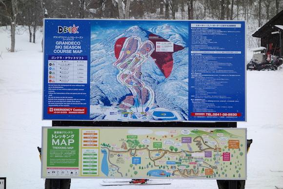 grandeco-ski-resort-fukushima29