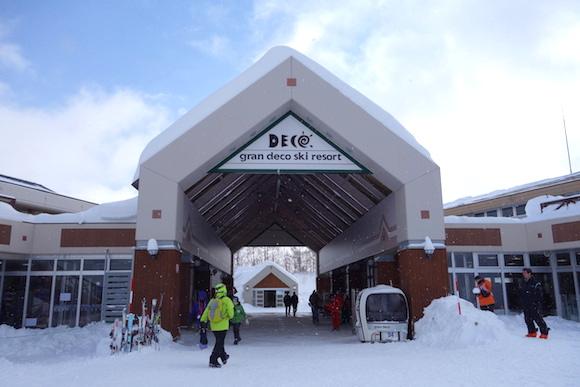 grandeco-ski-resort-fukushima40