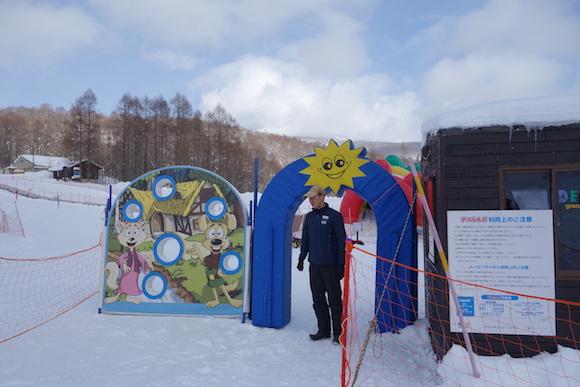 grandeco-ski-resort-fukushima46