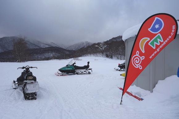 grandeco-ski-resort-fukushima54