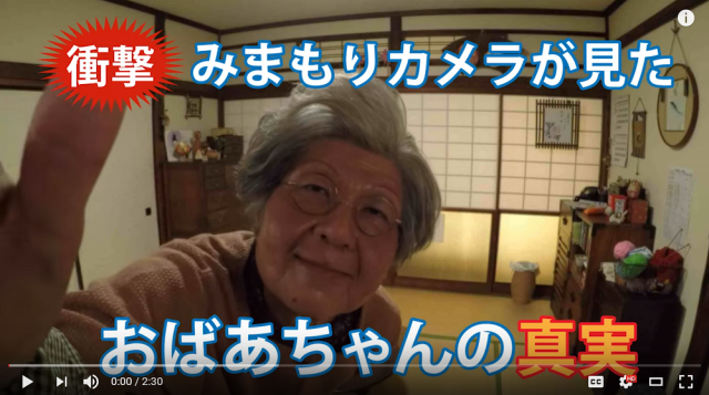Grandma (literally!) flips out over forgotten birthday present 【Video】