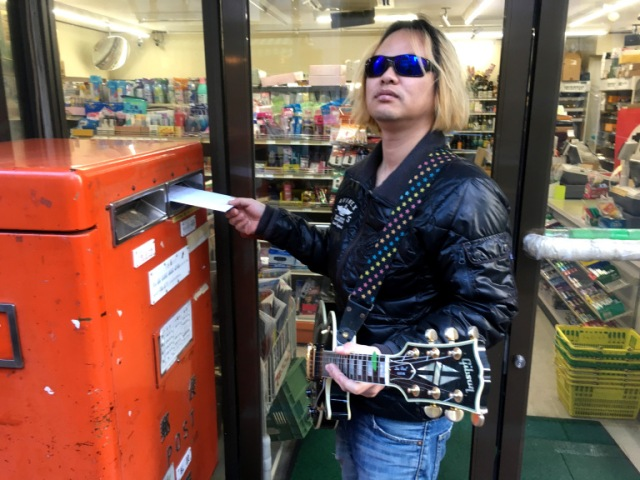 We try to join legendary Japanese rock band Guitar Wolf