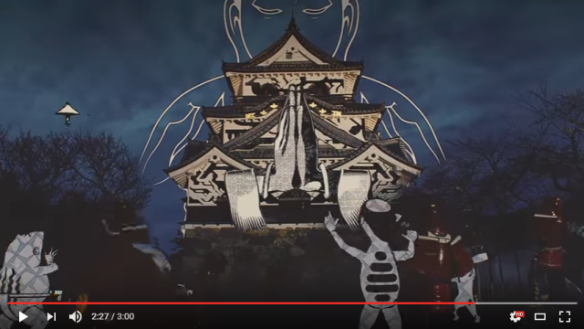 If this ad doesn't make you want to visit Hikone, we don't know what will 【Video】