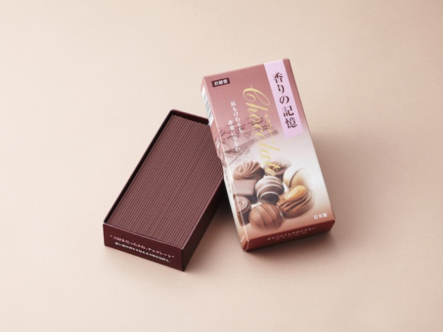 Enjoy guilt-free chocolate indulgence… with chocolate incense!