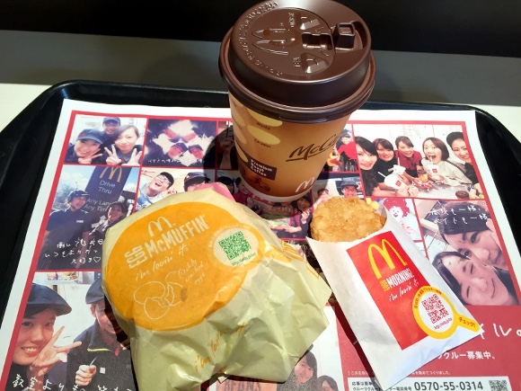 McDonald's Japan offers five days of free coffee in January
