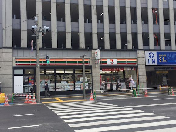 7-Eleven that survived Fukuoka road collapse becomes mecca for Japanese students