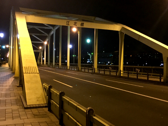 We investigate Tokyo's most haunted spot, Kohoku Bridge【Haunted Tokyo】