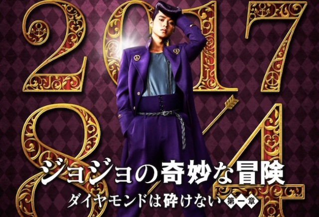 First image from live action JoJo's Bizarre Adventure live action movie released!