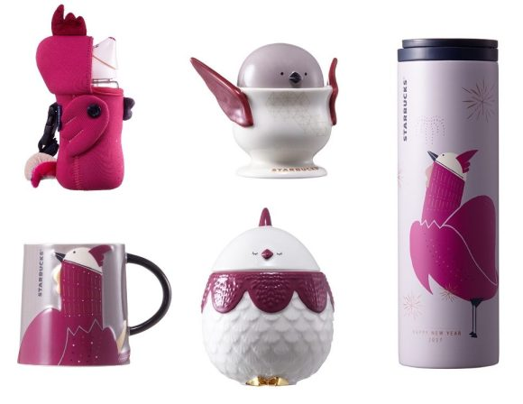 Starbucks Korea releases adorable lineup of goods for the Year of the Rooster