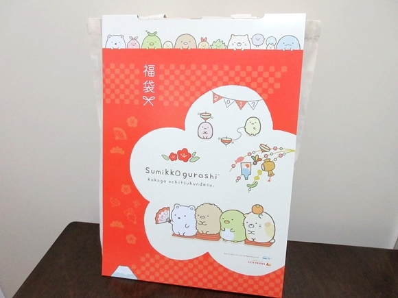 【Lucky Bag Roundup 2017】Lotteria adds cute Japanese character goods to New Year's fukubukuro