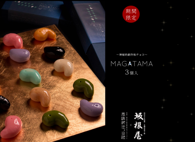 Divinely delicious-looking Japanese chocolates draw inspiration from ancient Shinto tradition