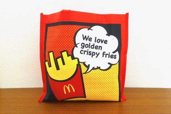 【Lucky Bag Roundup 2017】McDonald's Japan thrills fast food lovers with tasty-looking merchandise