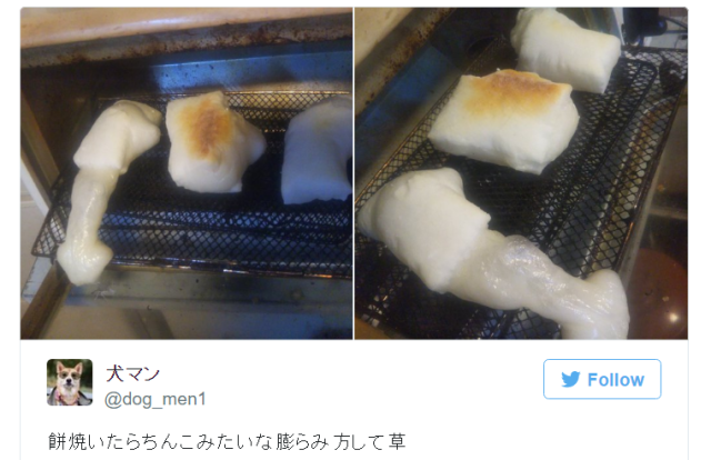Japanese cooks' rice cakes come out like cocks, tickle the Internet